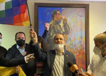 Embajada Venezuela en Bolivia