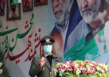 Irán e Israel