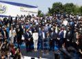 El Salvador y dictadura