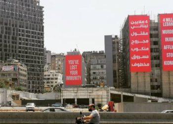 Líbano y explosión